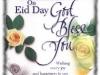 eid-greetings-card