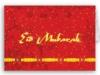 eid_ul_adha_greeting5_card-p13765143680438882130sg_400