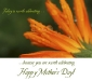 mothers_day_printable_card